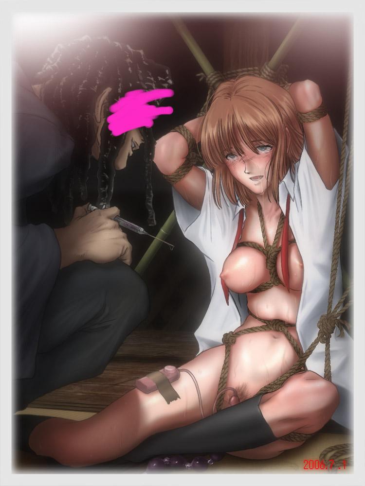 Bdsm censor tgp